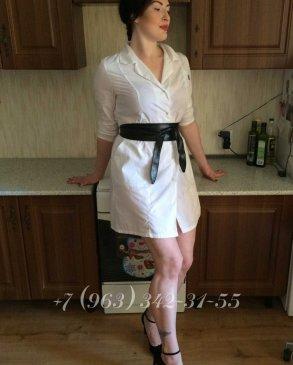 Марина, 28