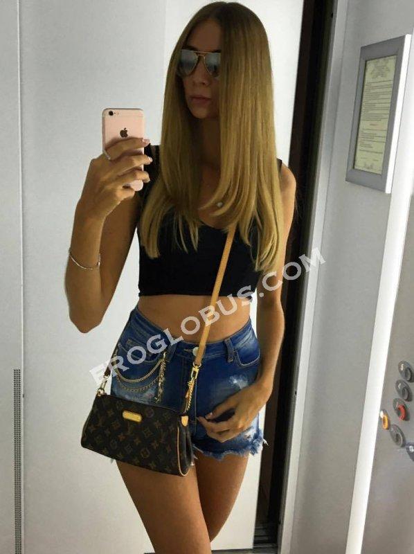 Ульяна, 24