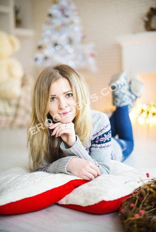 Софья, 26
