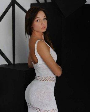 Арина, 26