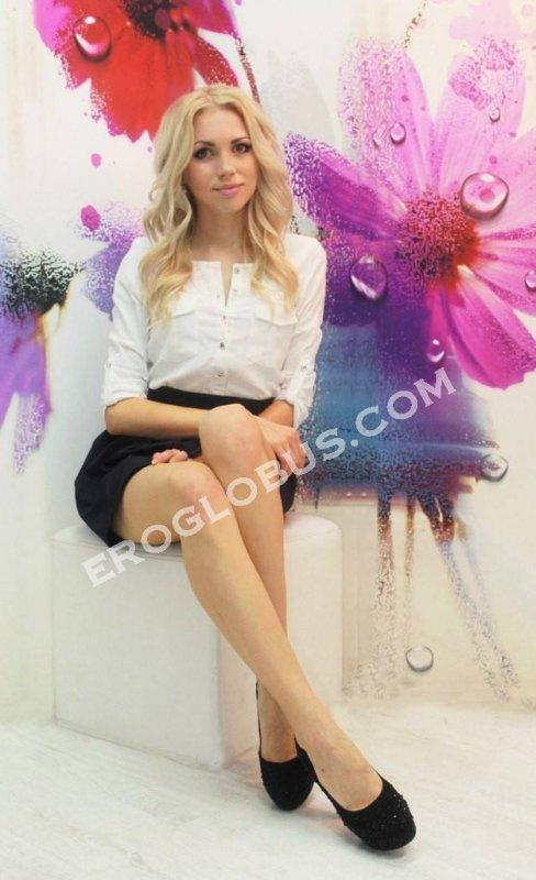Ирина, 26