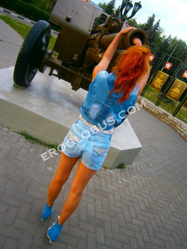 Евгения, 26