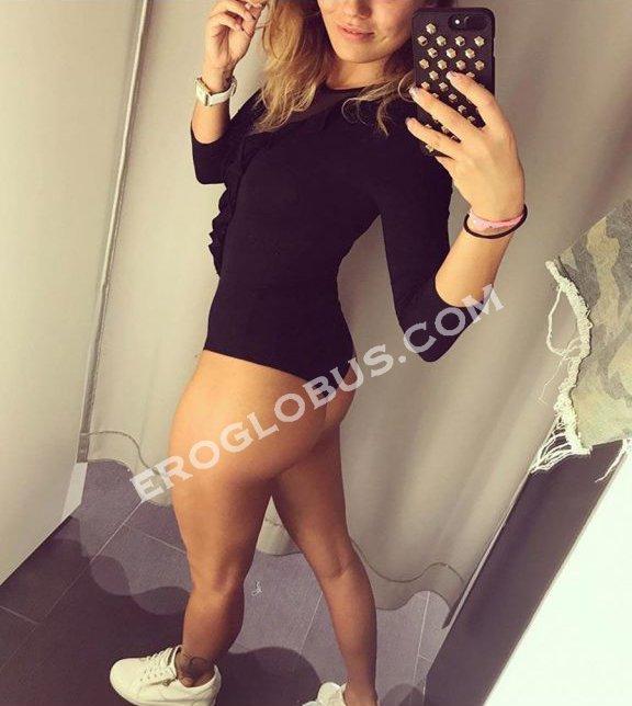 Инесса, 29