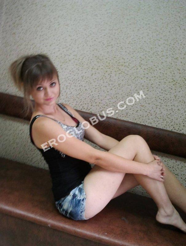 Наталья, 23